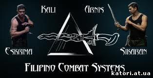 FCS Kali